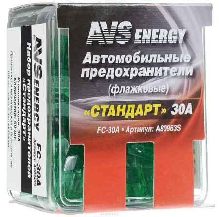 Купить Набор автомобильных предохранителей AVS