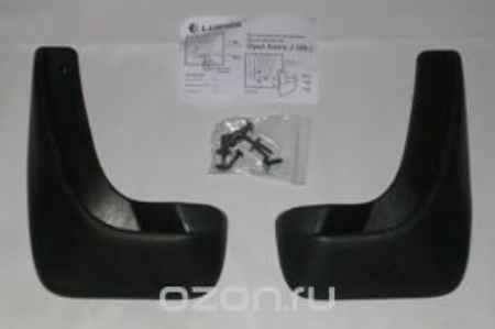 Купить Комплект брызговиков передних для а/м Opel Astra J (09-)