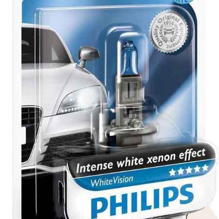 Купить Галогенная лампа для автомобиля белый светH1 12V- 55W (P14,5s) (абсолютно белый свет) White Vision блистер (1шт.). 12258WHVB1 (бл.)