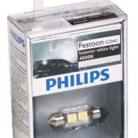 Лампа автомобильная Philips 12945,4000kx1 - фото 2