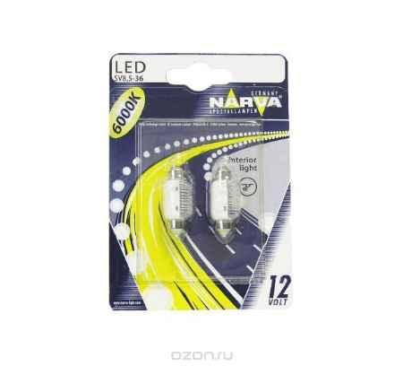 Купить Лампа автомобильная Narva W5W 12V- 0,5W (W2,1x9,5d) T10 LED 6000K (блистер 2шт.) 18001 (бл.2)