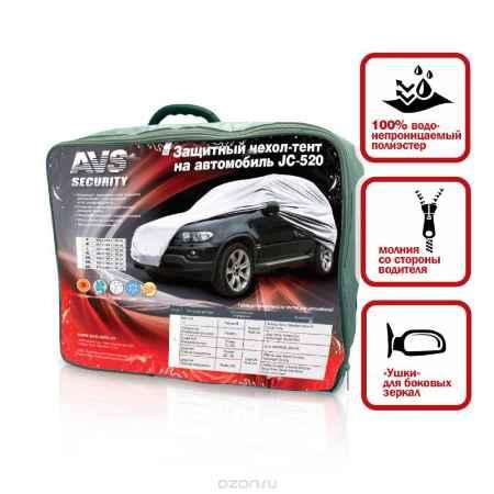 Купить Чехол-тент защитный на джип AVS, 508 см х 196 см х 152 см