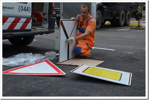 Временно неиспользуемые дорожные знаки
