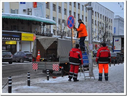 Основные правила монтажа дорожных знаков