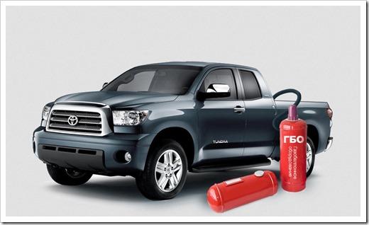 Профессиональная «газификация» автомобиля