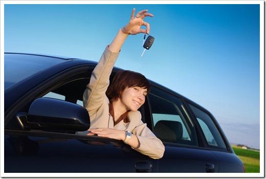 Процедура покупки залогового автомобиля