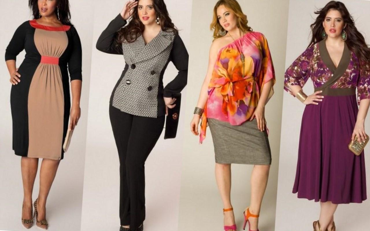 модная одежда для полных девушек 2016 купить уведомления
