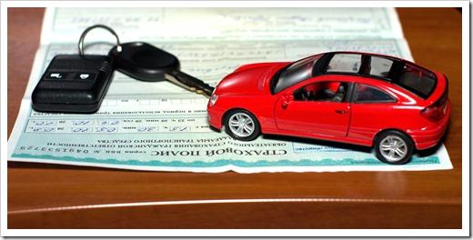 Как застраховать свой собственный автомобиль?