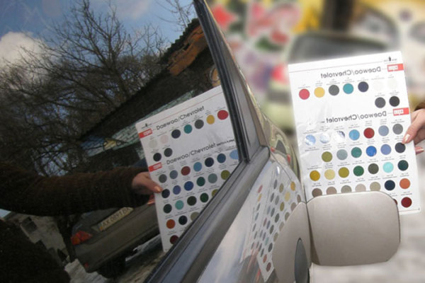 подбор краски для авто