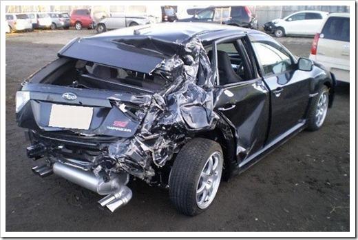 Продажа повреждённых автомобилей