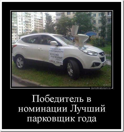 Как близко может располагаться парковка?