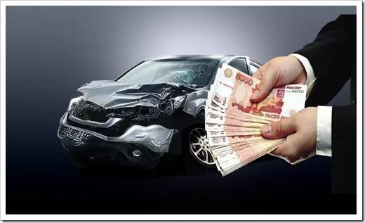 Рекомендации по продаже битого автомобиля