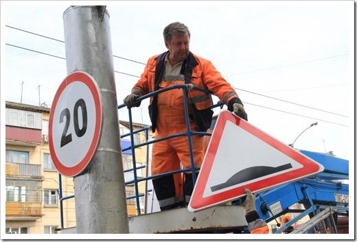 Мониторинг состояния дорожных знаков