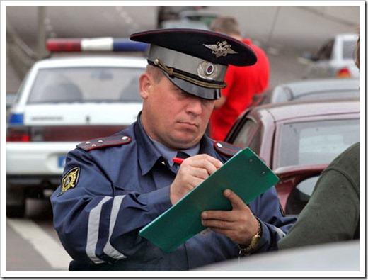 Сказки в отношении скидки на штрафы?
