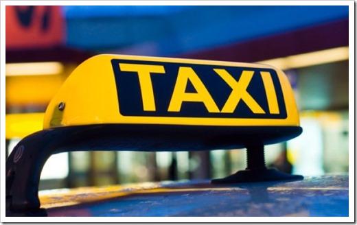 Такси в городе Люберцы