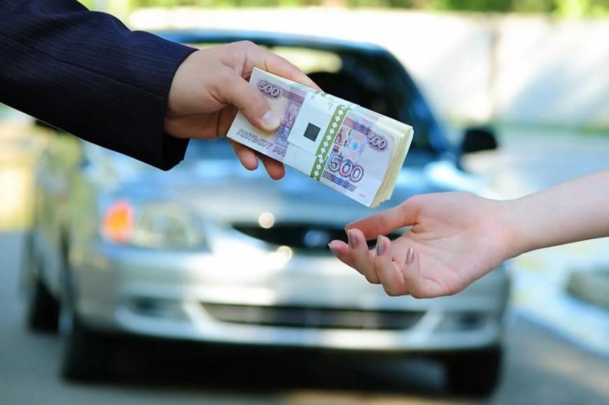 Как взять кредит под залог машины