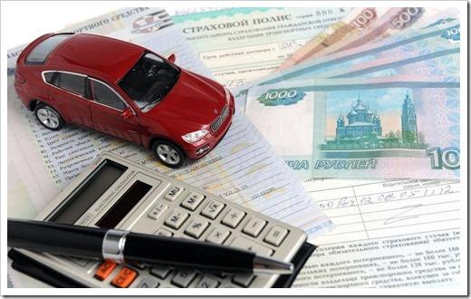 Сначала брать кредит, а затем идти с деньгами в автосалон?