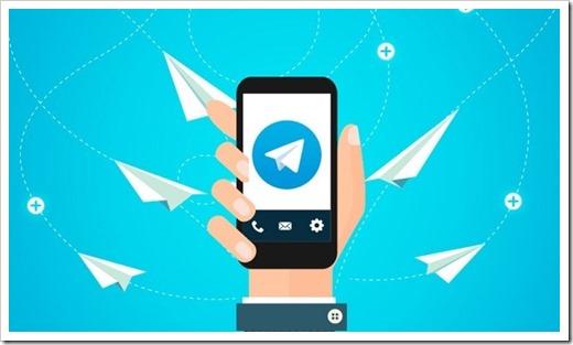 Наиболее популярные методы раскрутки в Телеграм