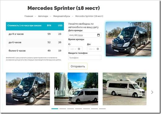 Квалифицированные водители и техническая подготовка транспортного средства