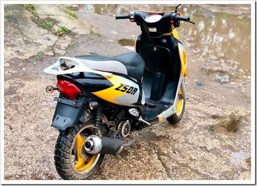 Irbis Z50R
