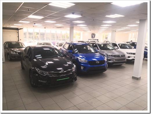 Доступные к покупки автомобили